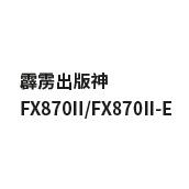 PT-R FX870II_870IIE